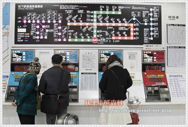京都自由行012.jpg