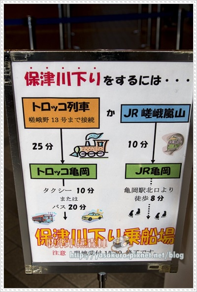 京都自由行053