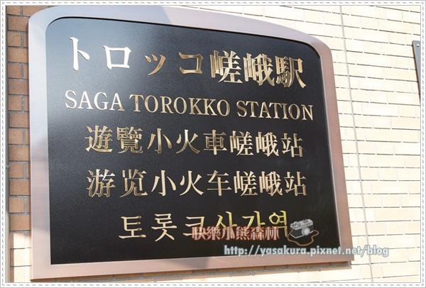 京都自由行047