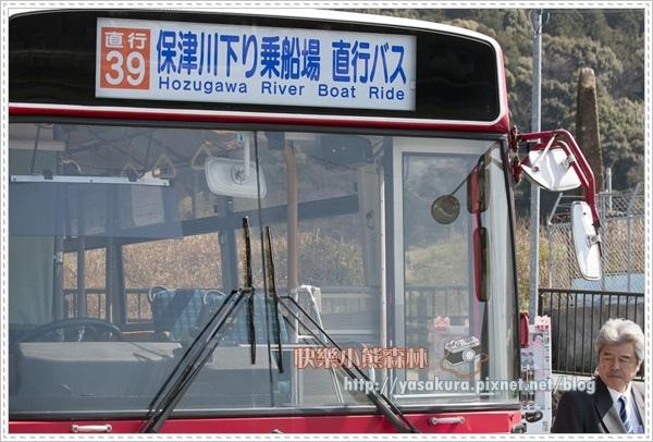 京都自由行085