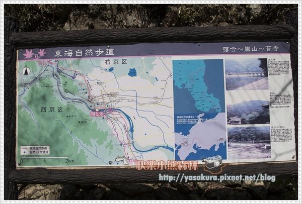 京都自由行133