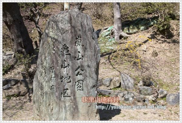 京都自由行145