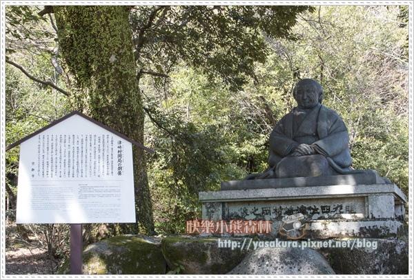 京都自由行152