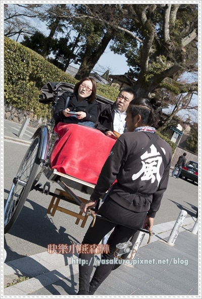 京都自由行218