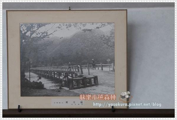 京都自由行231