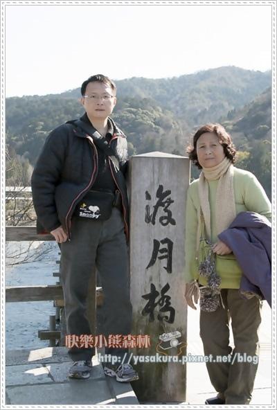 京都自由行243