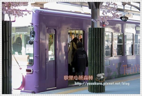 京都自由行252