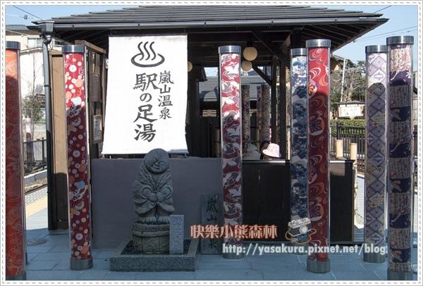 京都自由行254