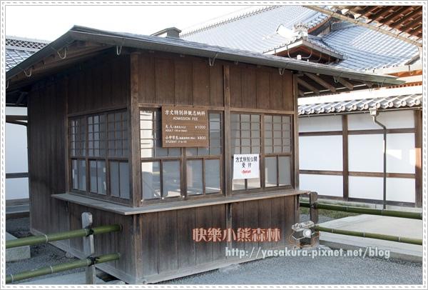 京都自由行279