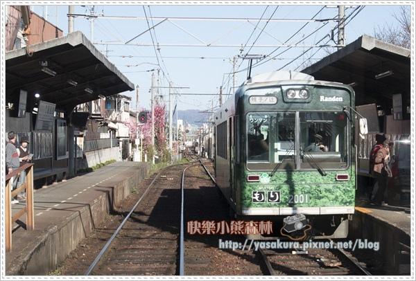 京都自由行263