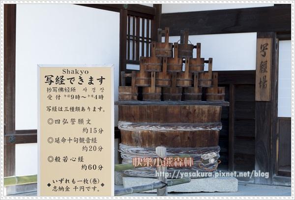 京都自由行278