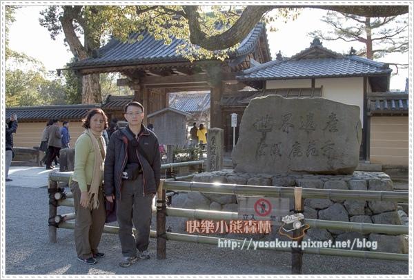 京都自由行269