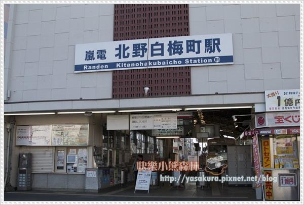 京都自由行266