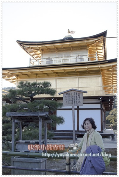 京都自由行287