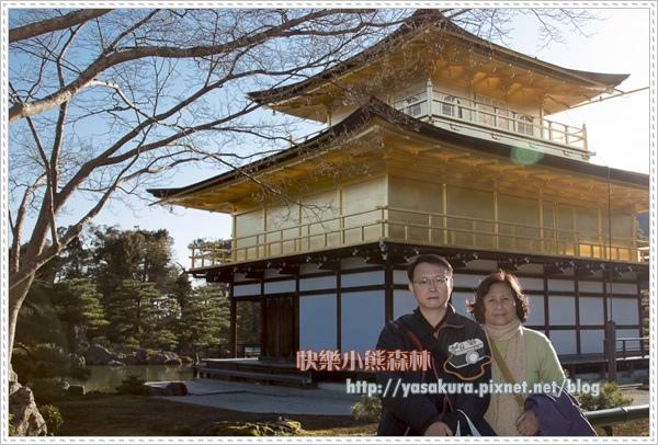 京都自由行290