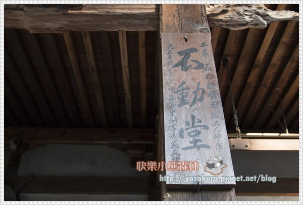 京都自由行300