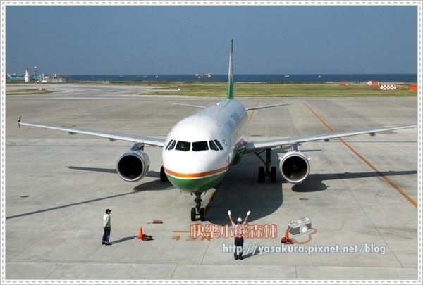 沖繩523