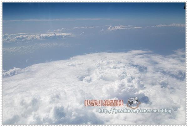沖繩549
