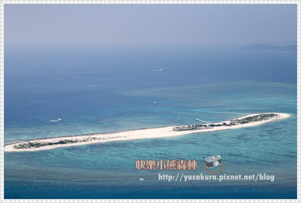 沖繩544