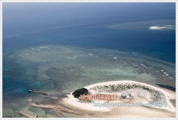 沖繩543
