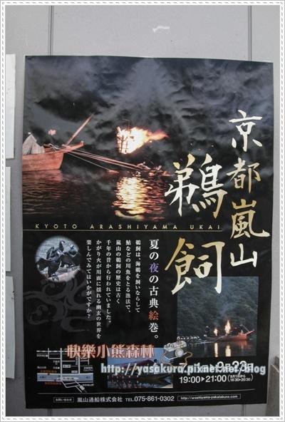 嵐山散001.jpg