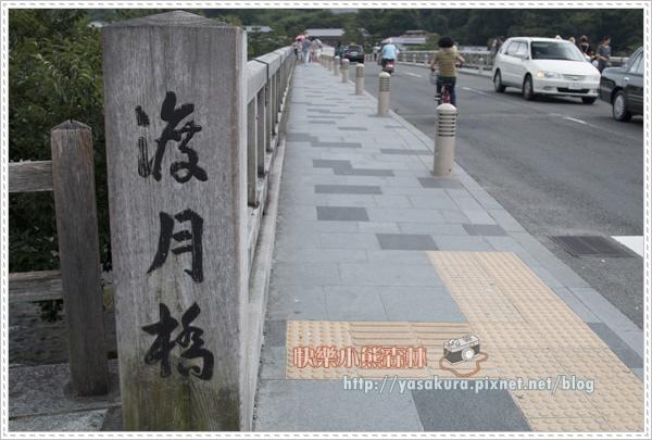 嵐山散029.jpg