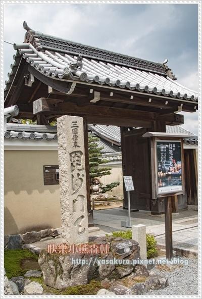 嵐山散050.jpg