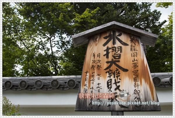 嵐山散051.jpg