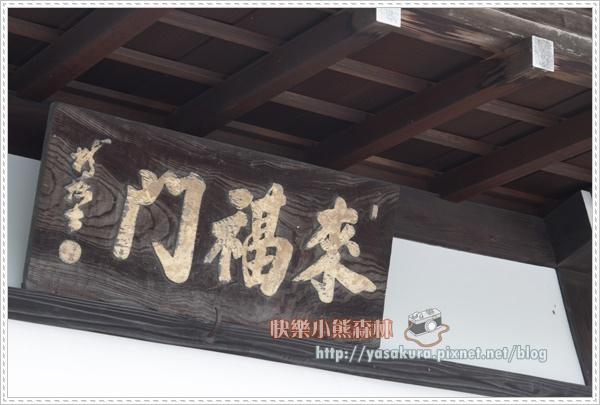 嵐山散053.jpg