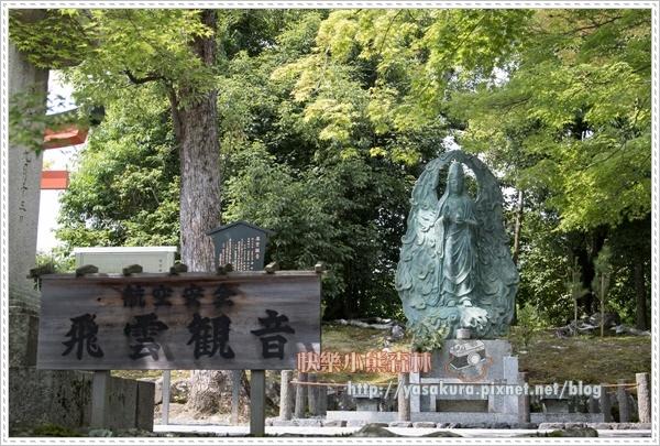 嵐山散056.jpg