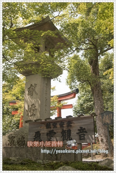 嵐山散058.jpg