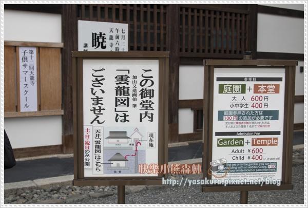 嵐山散069.jpg