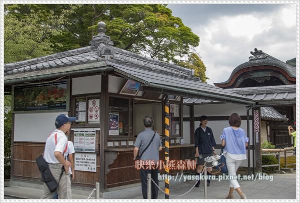嵐山散068.jpg