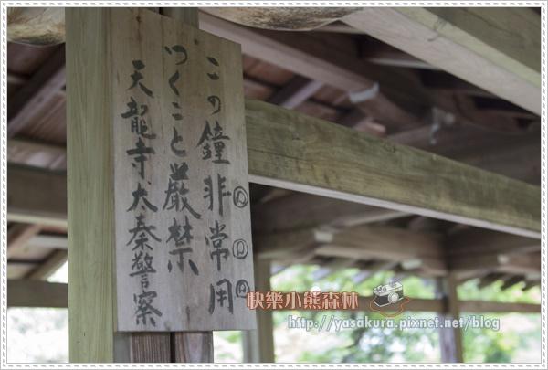 嵐山散092.jpg