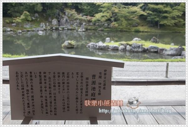 嵐山散097.jpg