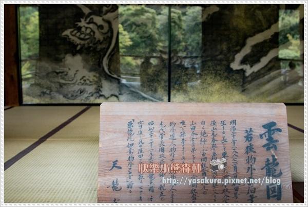 嵐山散098.jpg