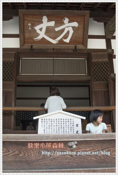 嵐山散118.jpg
