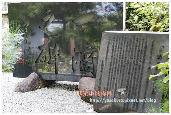 嵐山散122.jpg