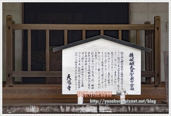 嵐山散130.jpg
