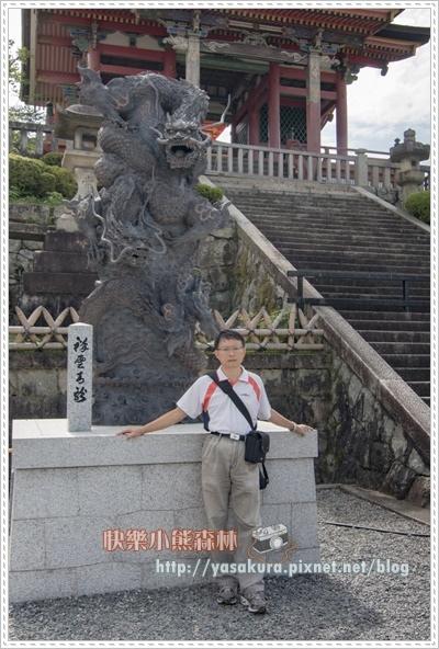 清水寺024.jpg