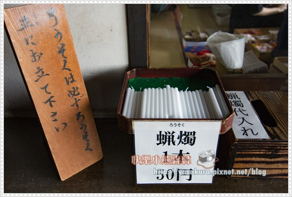 清水寺053.jpg