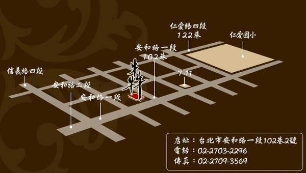 2010-11-08_220212.jpg
