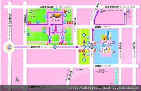 2011-02-18_233806.jpg