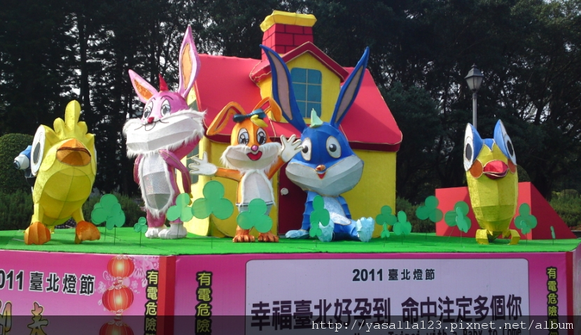 2011-02-18_230233.jpg