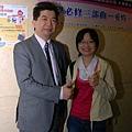 老師與同學合照15.jpg