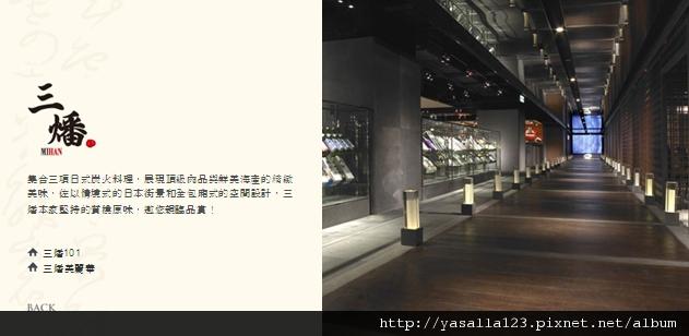 2011-04-11_001221.jpg