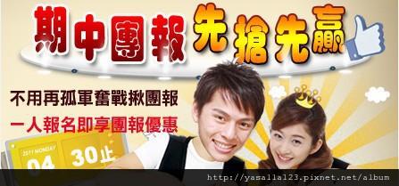 2011-04-22_173442.jpg