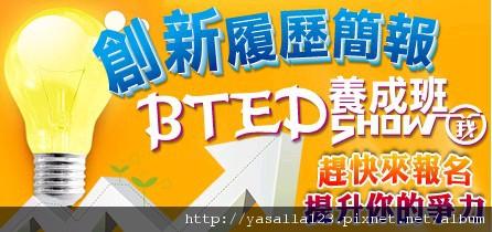 2011-01-29_125133.jpg