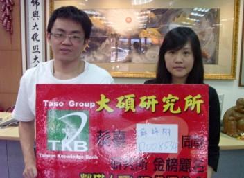 2010-06-29_100805.jpg