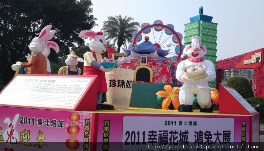 2011-02-18_230155.jpg